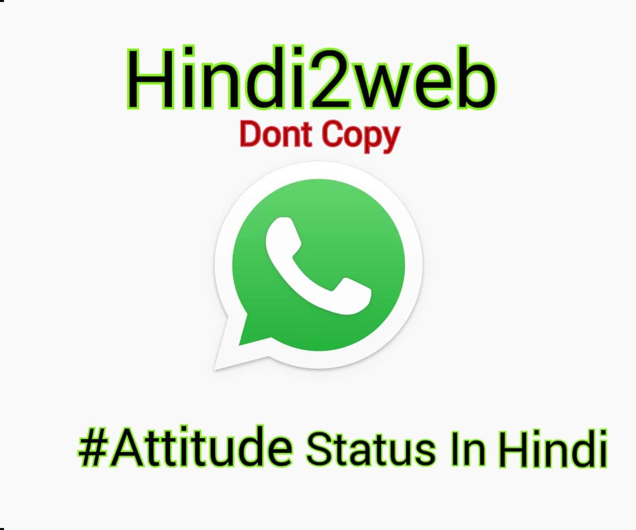 Sad Boy Alone Quotes: Whatsapp Attitude Status For Boys & Girls In Hindi 2017