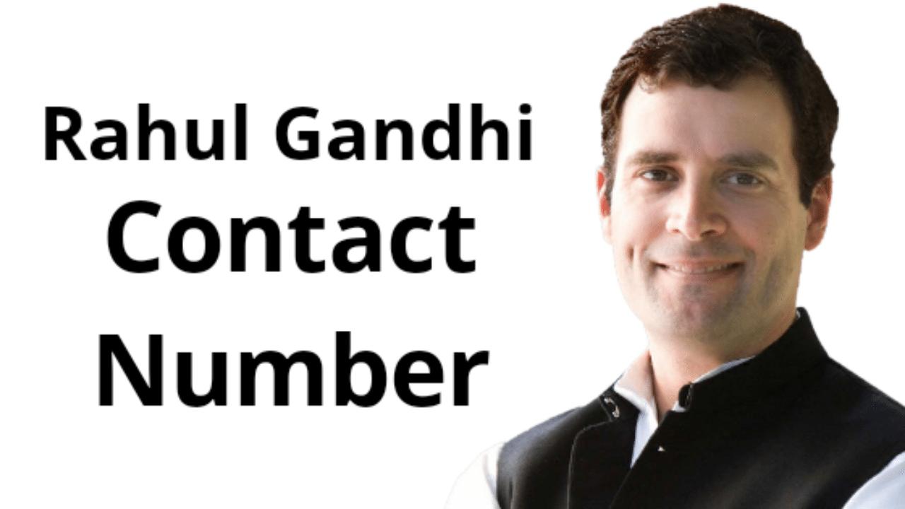 Rahul gandhi contact number