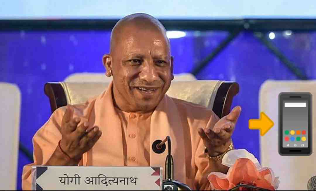yogi adityanath mobile phone number