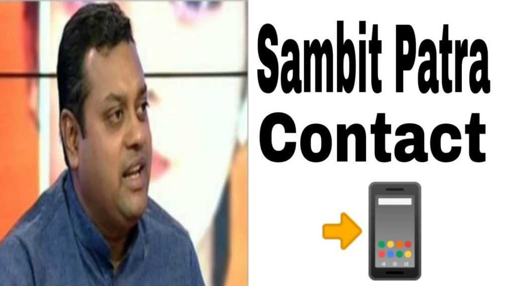 sambit patra contact number