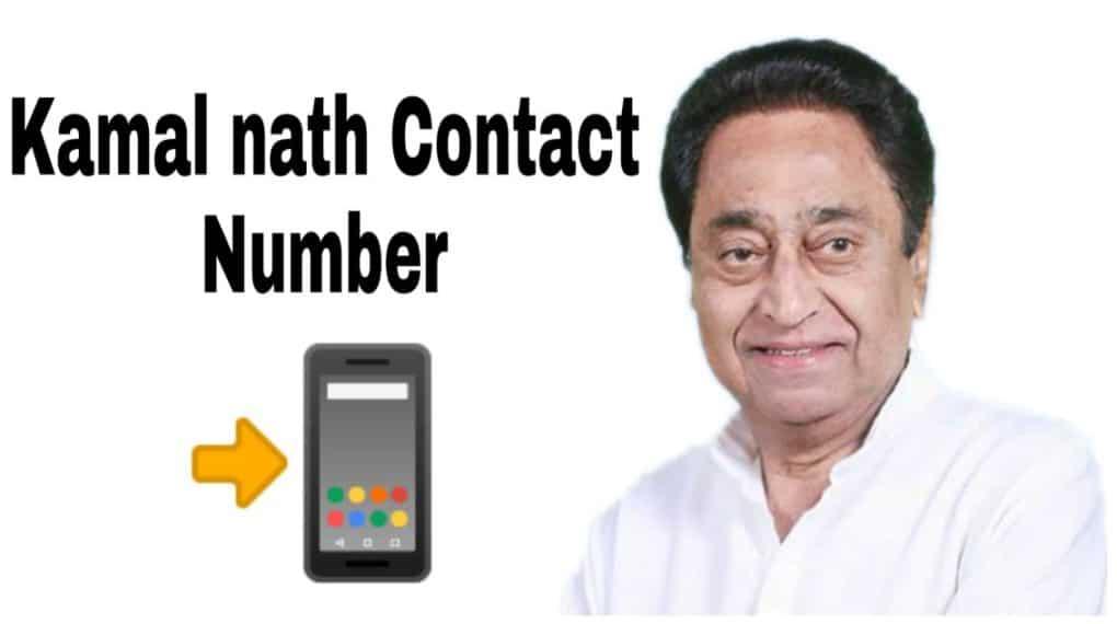 kamalnath contact number