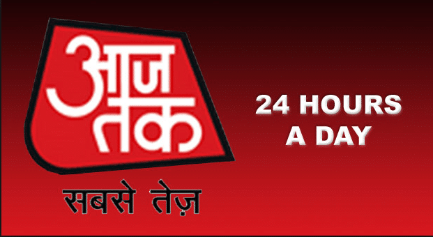 aajtak delhi contact number