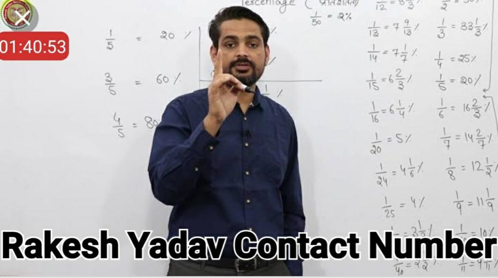 Rakesh Yadav Contact Number