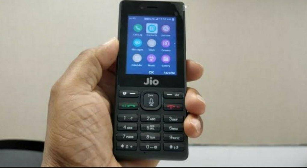 jio phone game store