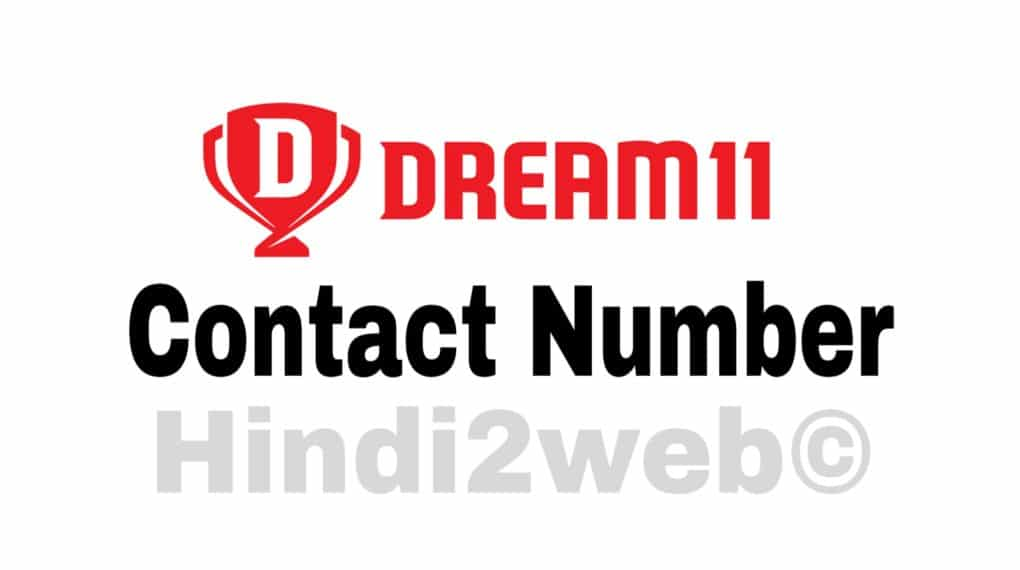 dream 11 contact number