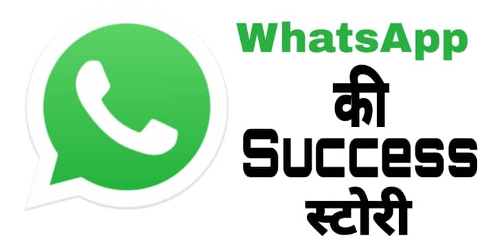 whatsapp story hindi
