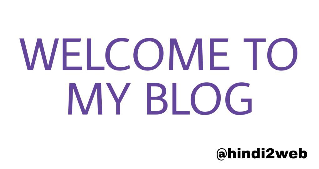 blogging kya hai