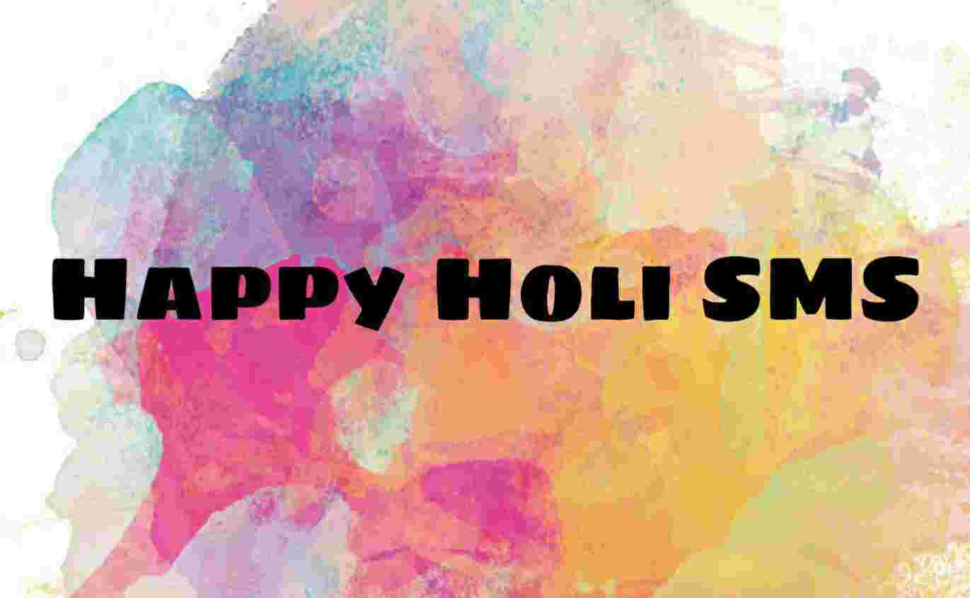happy holi sms hindi