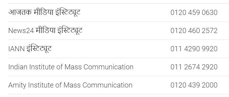 mass-media-institute