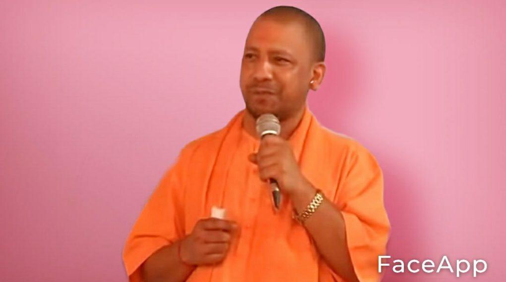 write letter to yogi adityanath