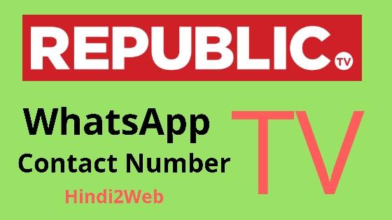republic bharat contact phone whatsapp number