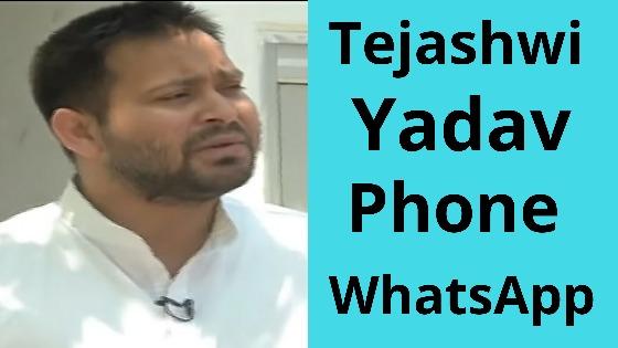 tejashwi yadav contact phone whatsapp number