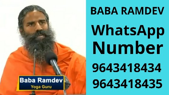 baba ramdev whatsapp phone number
